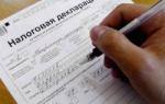 Как заполнить документы для получения вычета за обучения ребенка