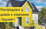 Сколько стоит переоформление дома и земли