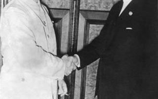 Какие события предшествовали подписанию этого договора