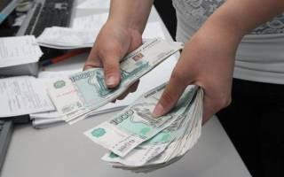 Удерживаются ли алименты с премии по закону
