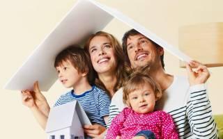 Какие субсидии положены многодетным семьям