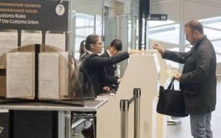 Размер долга запрещающий выезд за границу