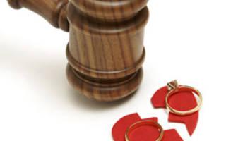Прекращение брака и расторжение брака отличия