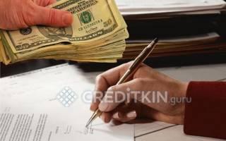 Как оформляется задаток при покупке квартиры в ипотеку