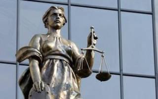 Как подать апелляцию в арбитражный суд