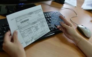 Узнать задолженность по лс жкх по интернету