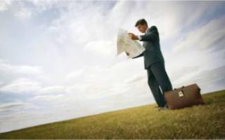Как установить собственника по кадастровому номеру земли