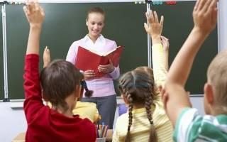 Как сделать временную прописку ребенку для школы?