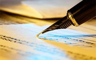 Сроки разьснения решения суда гпк