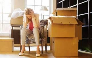 Если в процессе банкротства перепродается единственное жилье