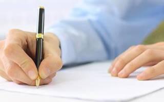 Как написать письмо в сбербанк образец