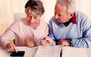Алименты на родителей пенсионеров размер
