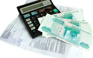 Оплата госпошлины защита прав потребителей