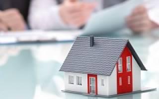Как снять ограничение на сделки с недвижимостью