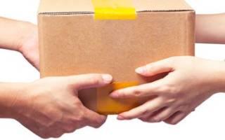 Считается ли день покупки при возврате товара
