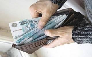 Протокол правления тсж о зарплате председателю