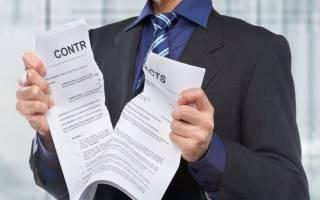 Причины расторжения страхового договора по инициативе заемщика