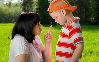 Характеристика на ребенка при разводе родителей образец