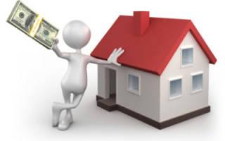 Выгодно ли погасить ипотеку досрочно взяв потребительский кредит