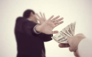 Отказ от кредита до и после получения кредита