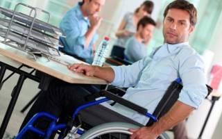 Как взять на работу инвалида 1 группы