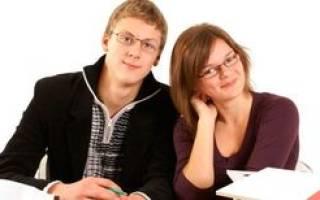 Академический отпуск по семейным обстоятельствам на работе