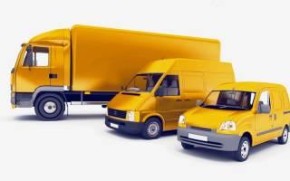 Как открыть логистическую компанию с нуля без транспорта