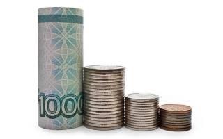 На что уменьшается налог по усн доходы
