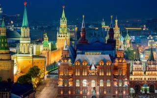Регистрация в Москве — что нужно знать приезжему.