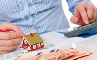 Налог с дарения земельного участка