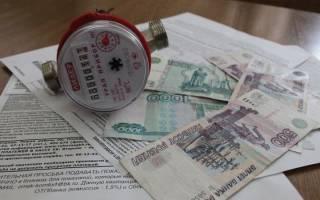 Как уменьшить долг по квартплате