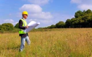Доверенность на покупку земельного участка