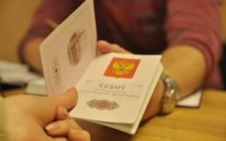 Какие нужны документы по упрощенной программе воссоединения семьи