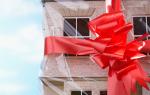 Договор дарения квартиры с условиями дарителя