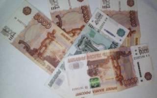 Как уменьшить алименты на ребенка в твердой денежной сумме