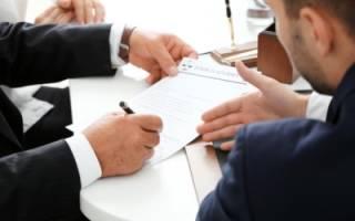 Договор купли продажи недвижимости юридического лица физическому