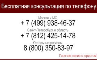 Закон О Социальной Защите Инвалидов в РФ N 181-ФЗ