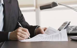 Ответ на претензию по неоплате долга