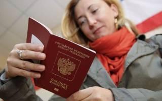 Документы при получении гражданства рф при наличии гос программы