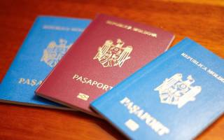 Как отказаться от гражданства молдовы имея российское гражданство