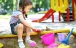 Бланк справки на отпуск в детский сад