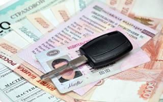 ОСАГО при замене водительского удостоверения: как внести права в полис
