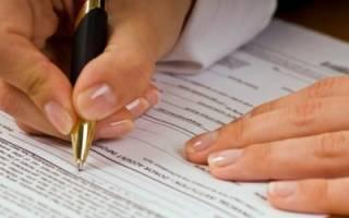 Можно оформить дарение без свидетельства о праве собственности