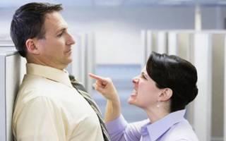 Как наказать за хамство на работе