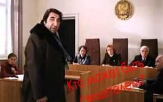 Как заявить о свидетеле в суде