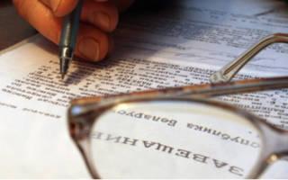 Как сделать завещание в нотариусе какие нужно документы