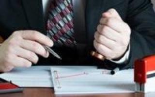 Административная ответственность за неисполнение решения суда