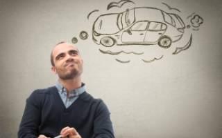 Как узнать сколько авто стоит на учете мне