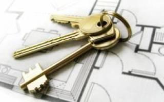 Где происходит регистрация права собственности на квартиру