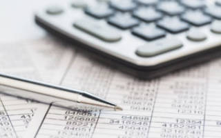 Режим налогообложения доходы минус расходы